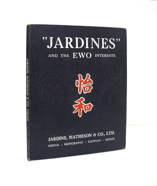 "Jardine Matheson And Jardine Strategic: B09991 ""Jardines"" And The Ewo Interests"
