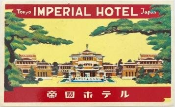 DARJEELING INDIA HOTEL MOUNT EVEREST VINTAGE LUGGAGE LABEL